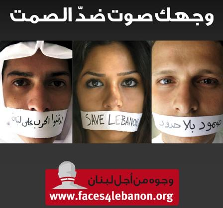 Faces4Lebanon
