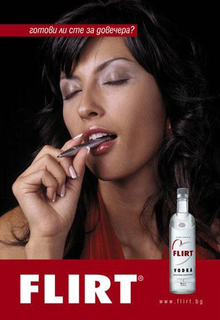 Flirt Vodka 5