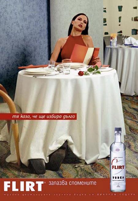 Flirt Vodka 2