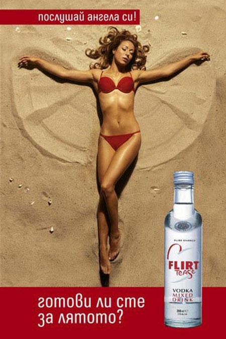 Flirt Vodka 3