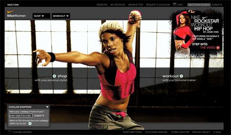 Nike Dance 1