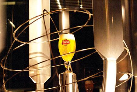 Stella Artois, Unravel The Trap 4